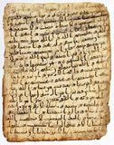 Page from a very early Qur'an. Hijaz, 7th century. Sura 'The Cow', written in Hijazi script.